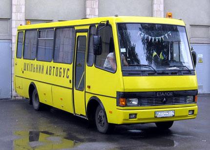 """На Рожнятівщині """"королі бензоколонок"""" отримують надприбутки за рахунок шкільних грошей"""