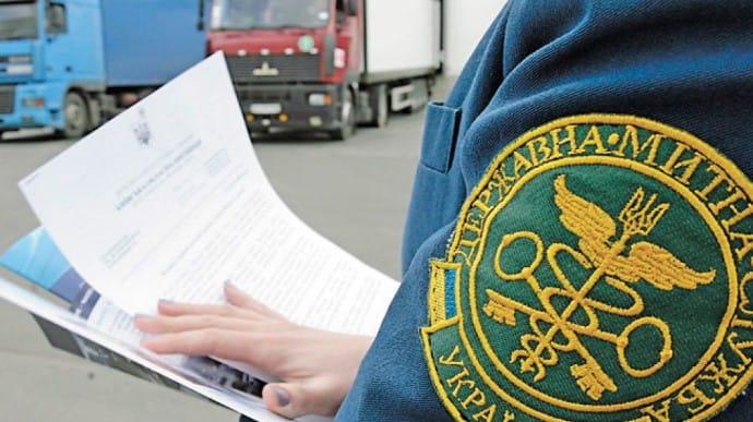З 1 липня 2021 року Державна митна служба розпочинає роботу у форматі єдиної юридичної особи.