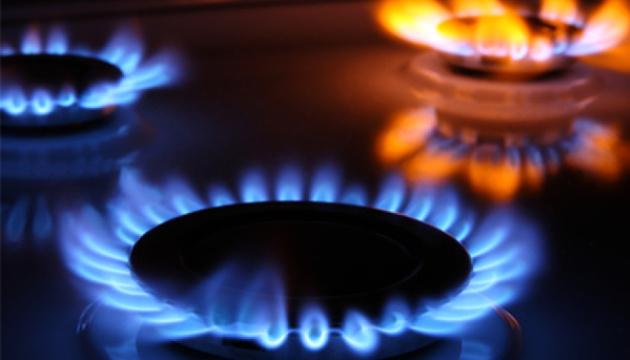 З 1 серпня в Україні почав працювати ринок газу для населення.