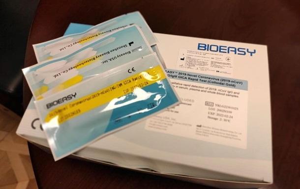 Тести для виявлення коронавірусу коштують надто багато, вважають у ВООЗ, - від 30 до 60 доларів.
