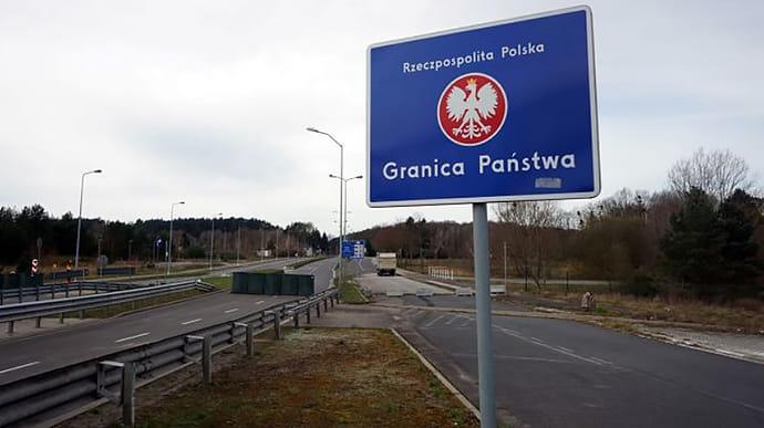 У Польщі з понеділка почнуть послаблювати коронавірусні обмеження з урахуванням регіонального принципу.