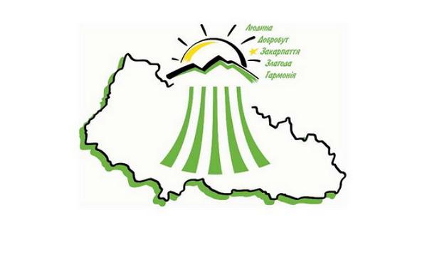 Цей захід планується за участі Президента України Петра Порошенка