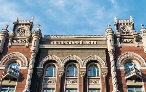 Национальный банк Украины на среду, 27 мая, опустил курс гривни почти на 3 копейки относительно доллара и более чем на 19 копеек по отношению к евро. Об этом свидетельствуют данные на сайте НБУ во вторник, 26 мая.