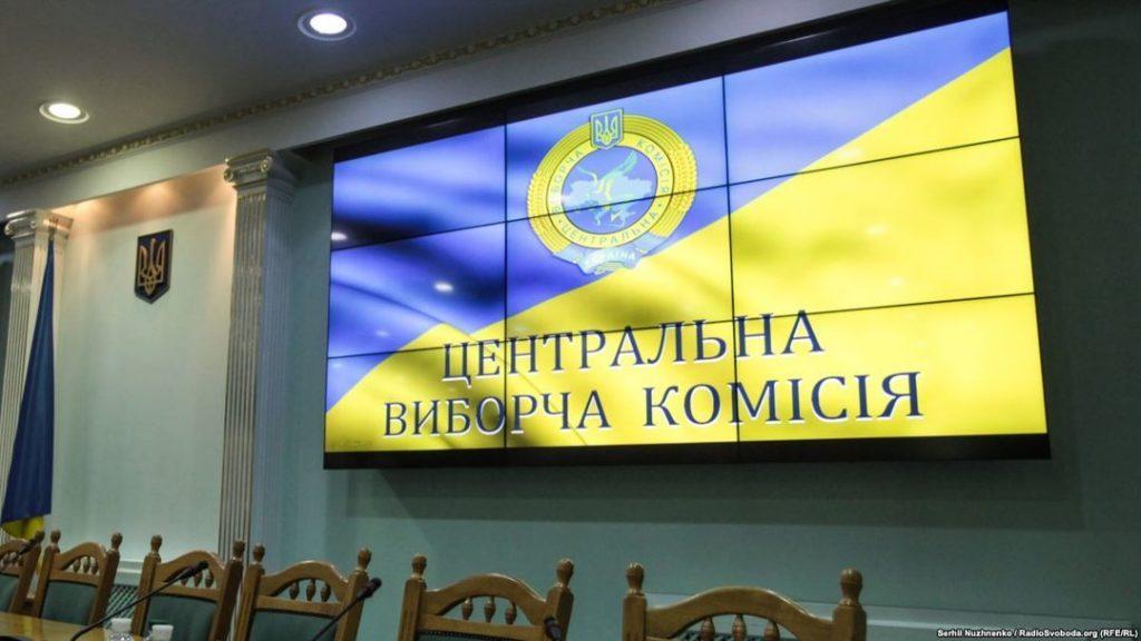 """Іван Балога висувався від партії """" Єдиний центр"""", по одномандатному виборчому округу №70."""