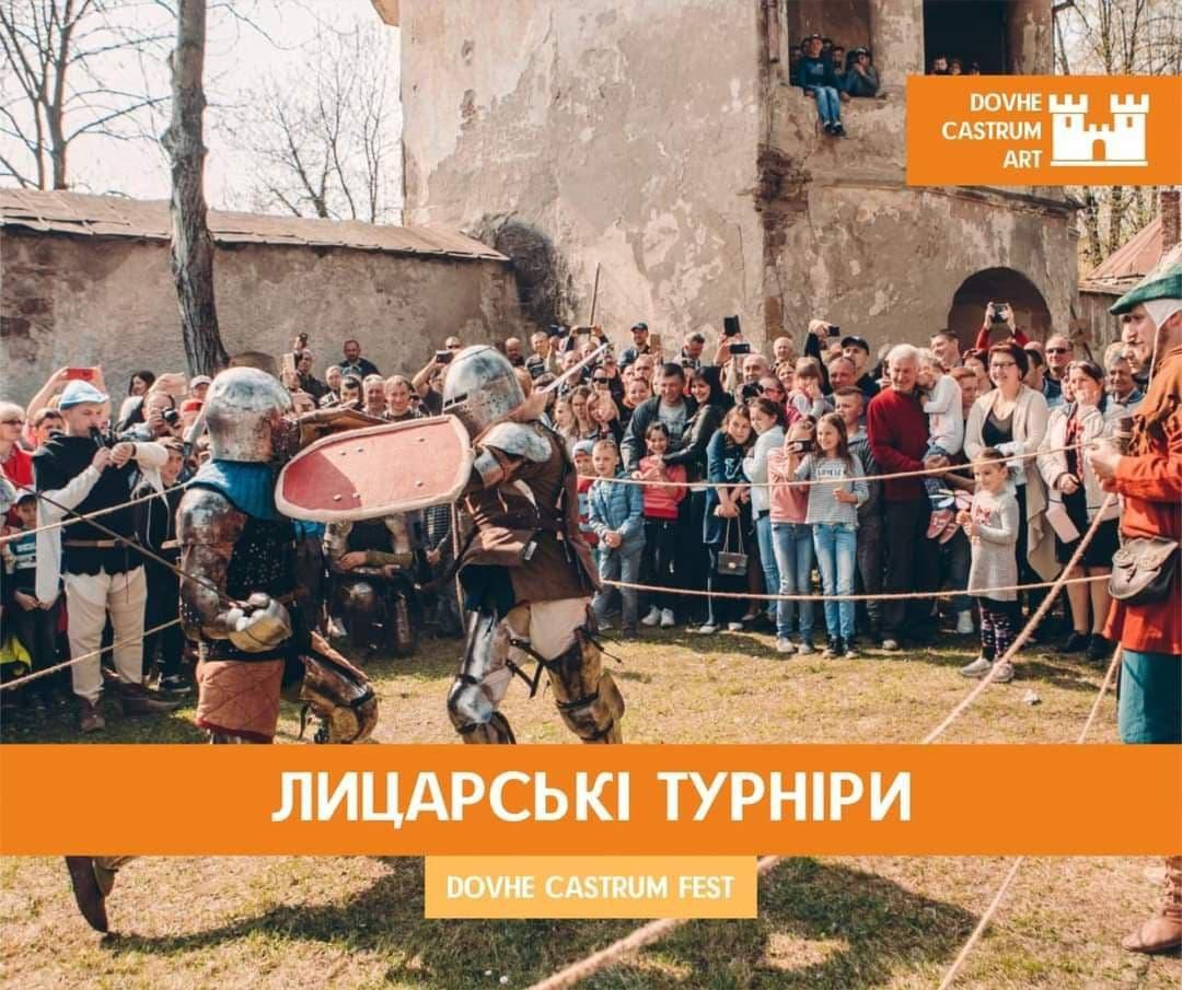 5-6 червня у селі Довге, у палаці Телекі відбудеться  фестиваль середньовічної культури та народних ремесел Dovhe Castrum Fest.