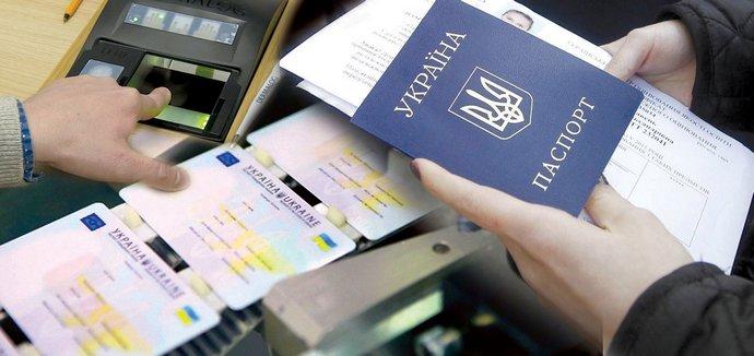 В Україні нарахували 1,5 мільйона недійсних паспортів