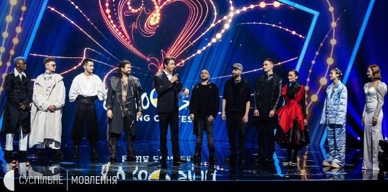 У суботу, 22 лютого, о 19:00 відбувся фінал Національного відбору учасника від України на міжнародний пісенний конкурс «Євробачення-2020».