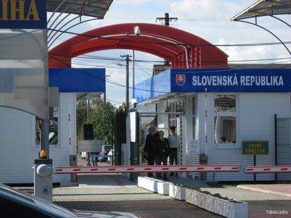 Словацькій стороні не повідомлено про закриття пунктів пропуску через Україну.