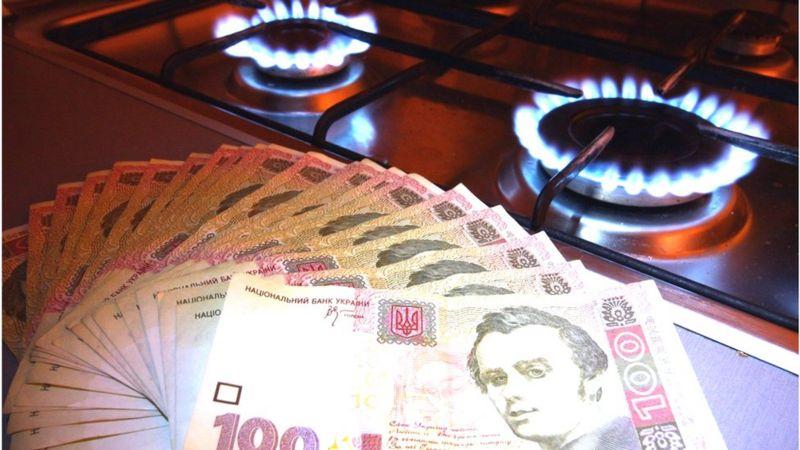 З травня побутовим споживачам запропонують базові річні та комерційні контракти на поставку газу.