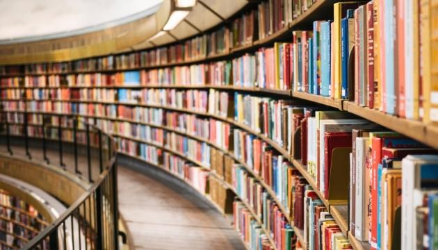 Незабаром книжкові полиці 25 закарпатських бібліотек поповняться новинками літератури та справжніми бестселерами.