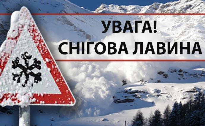 Про це йшлося у повідомленні Закарпатського метеоцентру.