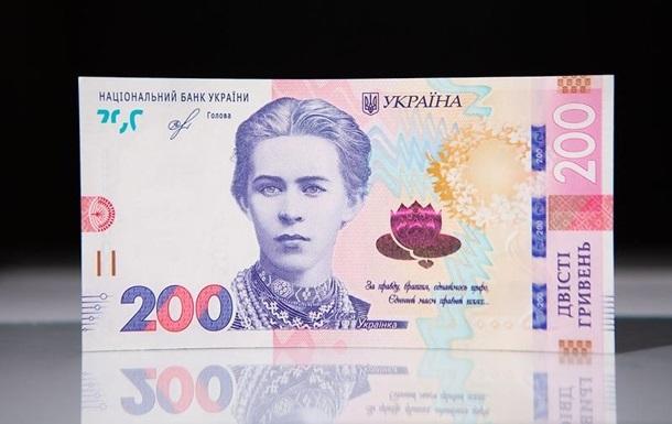 Дизайн нової 200-гривневої банкноти буде відповідати новим купюрам 20, 100, 500 і 1000 гривень.