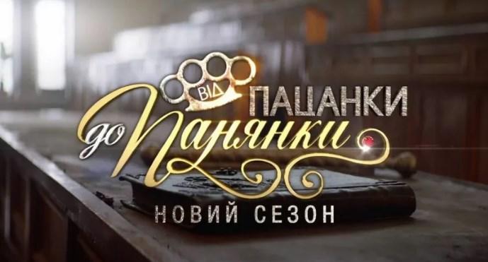 Залежності дівчина з Мукачева - це алкоголь, бійки і слава.
