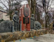 У Сваляві відкрили новий пам'ятник воїнам АТО