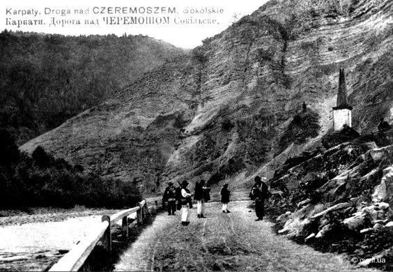 Перший в світі пам'ятник Тарасу Шевченку було створено саме гуцулами, в 1862 році на річницю його смерті.