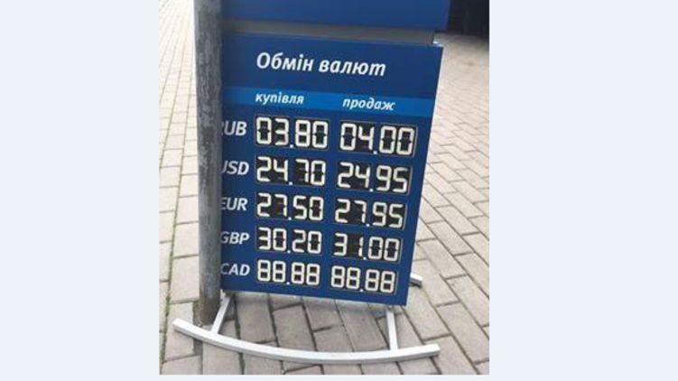 В Україні назріває гучний валютний скандал. Нагадаємо: курс гривні зміцнюється з початку літа і за цей час долар подешевшав майже на 2 гривні.