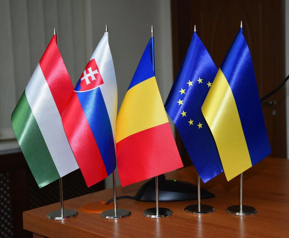 Проєкт підготовлено у рамках Програми транскордонного співробітництва Європейського інструменту сусідства «Угорщина-Словаччина-Румунія-Україна 2014-2020»