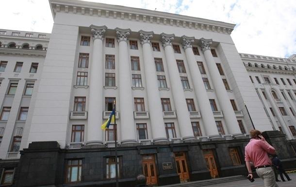 В уряді назвали кандидатури від Офісу президента на голів восьми облдержадміністрацій.