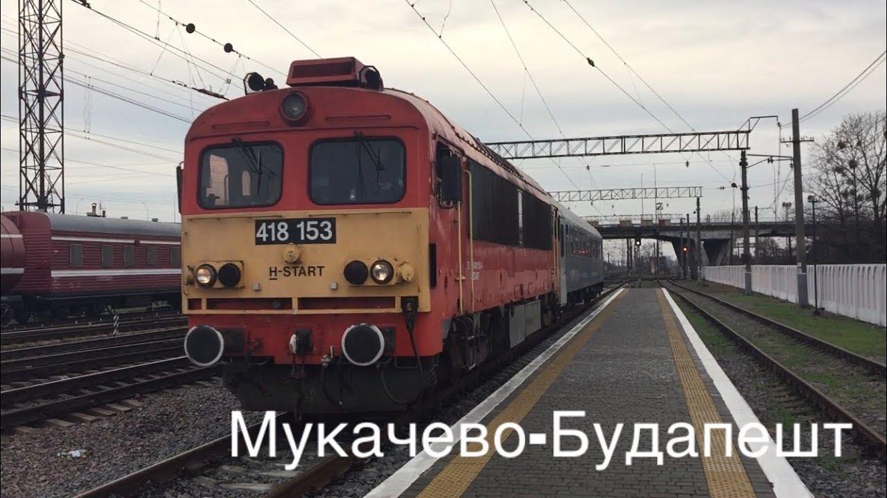 Рішення про відповідне звернення до Укрзалізниці прийматимуть сьогодні під час сесії міськради у Мукачеві.