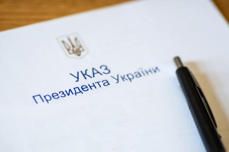 Розпорядженням президента України новим головою Іршавської РДА призначено Завидняка Івана Івановича, уродженця міста Іршави.