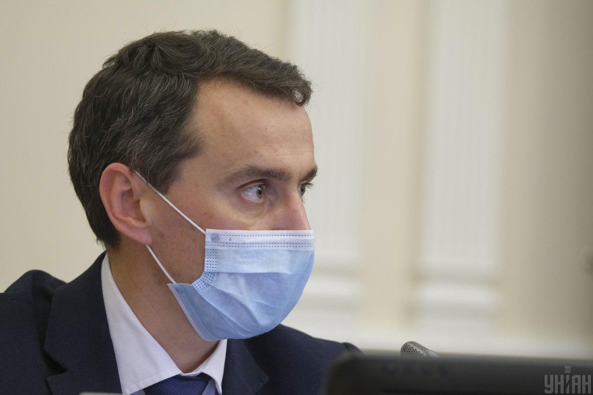 Головний санітарний лікар Віктор Ляшко отримав позитивний тест на коронавірус.