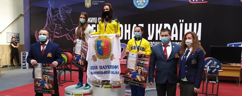 У Хмельницькому 6 квітня завершився чемпіонат України з класичного жиму лежачи. Нагороди на ньому здобули також закарпатці.
