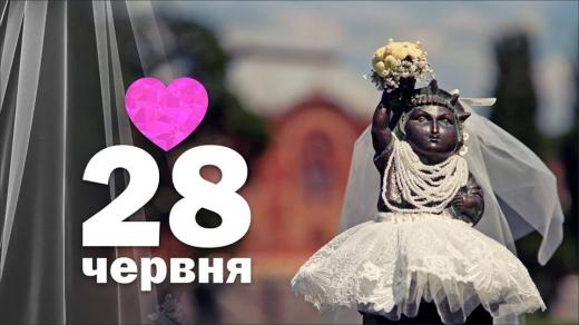 В Ужгороді відбудеться Закарпатський Парад Наречених