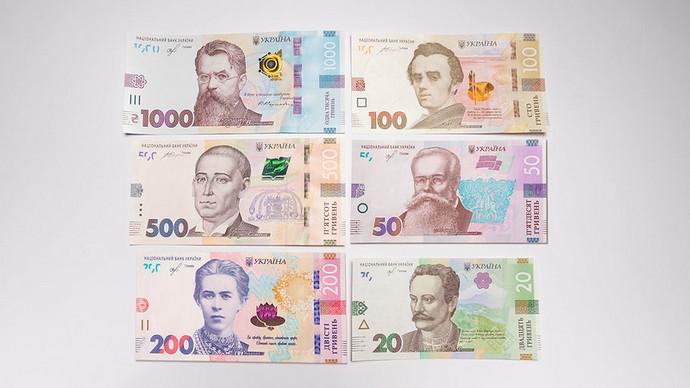 Національний банк не змінив офіційний курс гривні до долара, встановивши його на 15 лютого на рівні 27,84 гривні.