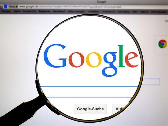 Google стала першою технологічною компанією США, що дозволила віддалену роботу до липня 2021 року