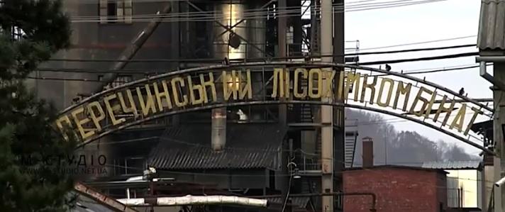 Нещасний випадок зі смертельними наслідками стався на Перечинському ЛХК ще 12 липня цього року.