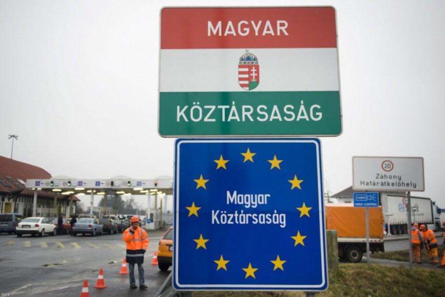 Станом на сьогодні громадяни України можуть перетнути транзитом територію Угорщини і не потребують отримання індивідуального дозволу, якщо повертаються в Україну автотранспортом.