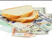 Поліція розпочала перевірку 2-мільйонної закупівлі хлібу Мукачівським відділом освіти