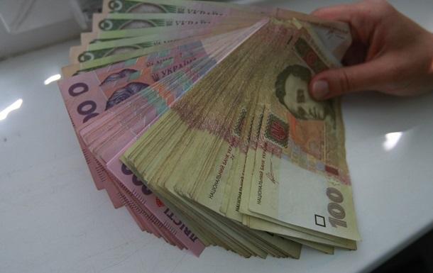УНацбанку пояснили, чому курс зріс до27 грн/$