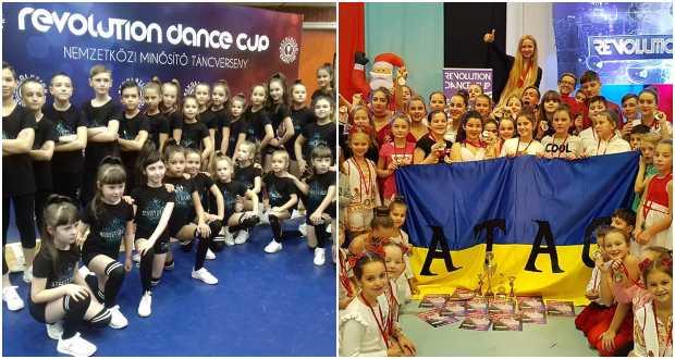 """Змагання Revolution Dance Cup (""""Революційний танцювальний Кубок"""") проходили в угорському містечку Тисавашварі з 7 по 9 грудня."""