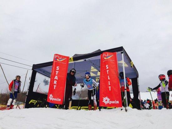 4-6 березня на горі Красія пройдуть Відкриті Всеукраїнські змагання з гірськолижного спорту серед молодших вікових категорій Krasiya Baby Champ 2020.