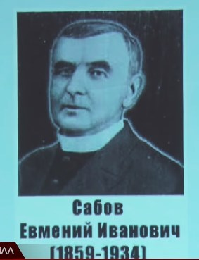 Євменій Сабов – греко-католицький священик, який ініціював відновлення храму та будівництво недільної школи у Виноградові.