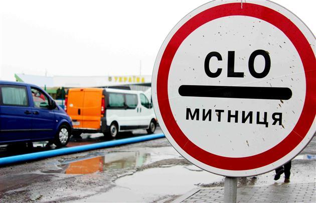 """Кінець """"піджакам"""": введено обмеження на безмитне ввезення товарів через кордон не частіше разу на три доби"""