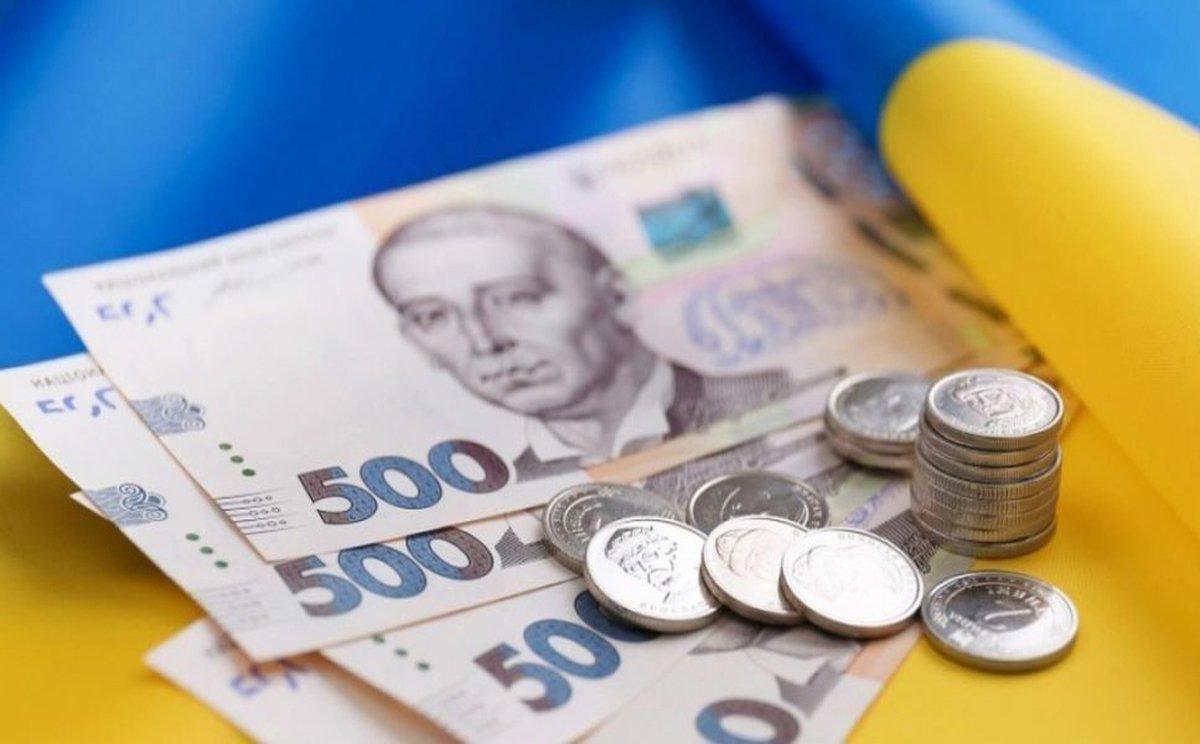 За оперативними даними у січні-листопаді 2020 року до зведеного бюджету у Закарпатській області надійшло майже 7 млрд 224 млн грн.