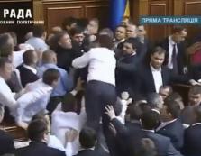 депутати бються