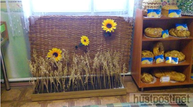 В Закарпатті працює унікальний «Музей хліба»