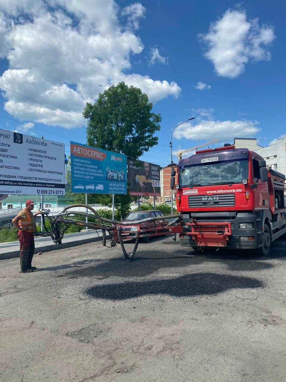Розпочався ремонт автомобільної дороги загального користування місцевого значення
