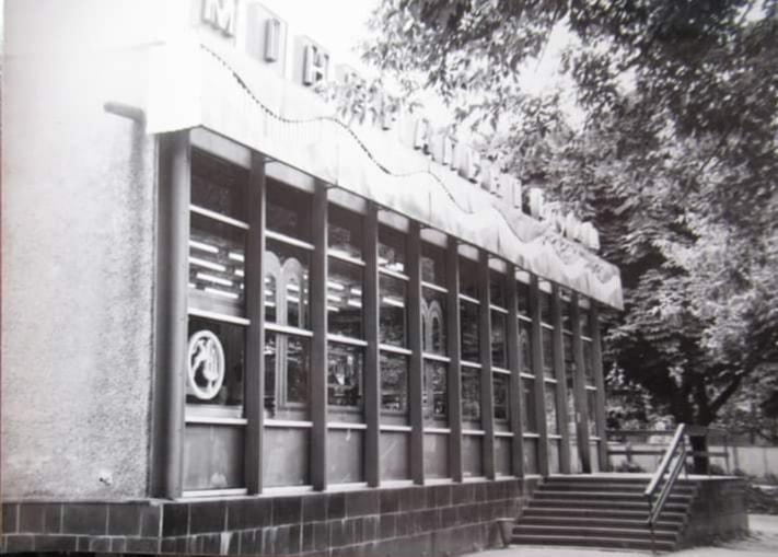 В ті часи в магазині був величезний асортимент мінеральних вод та солодких газованих напоїв.