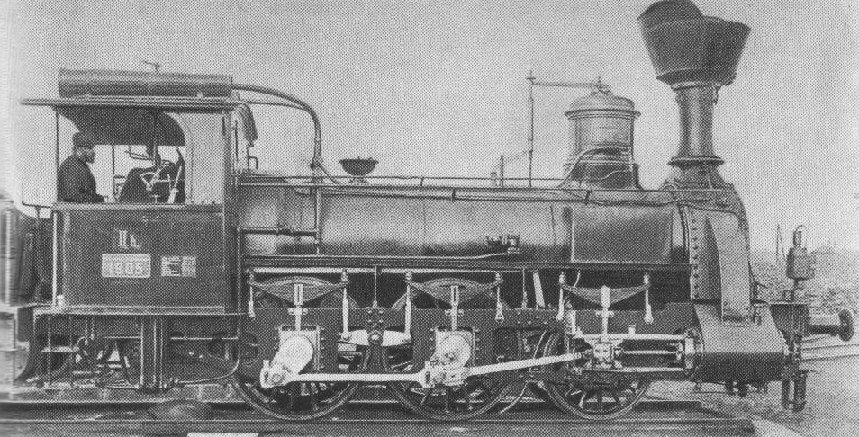 Нарис про історію закарпатської залізниці підготував королівський письменник Михайло Чухран.