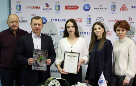 Валерія Юзвяк стала чемпіонкою Європи.