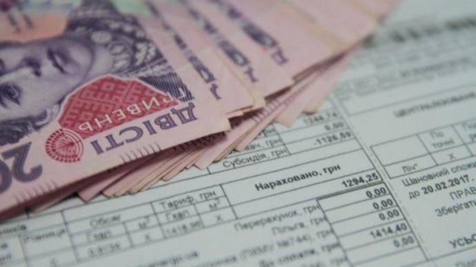 Кабмін запустив сервіс check.gov.ua, за допомогою якого можна буде перевіряти квитанції в електронній формі, а не вимагати їх у папері з мокрою печаткою.