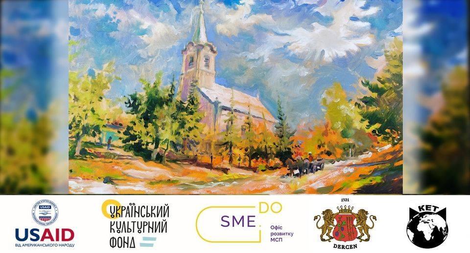 24 вересня о 18.00 год. у Палаці культури і мистецтв відбудеться урочисте відкриття виставки живопису