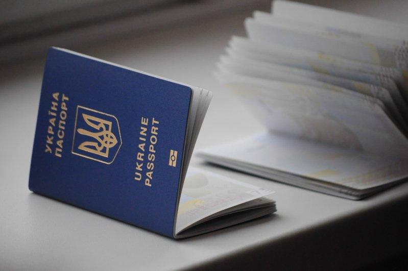 Українцям анонсували безвіз в чотири країни Латинської Америки