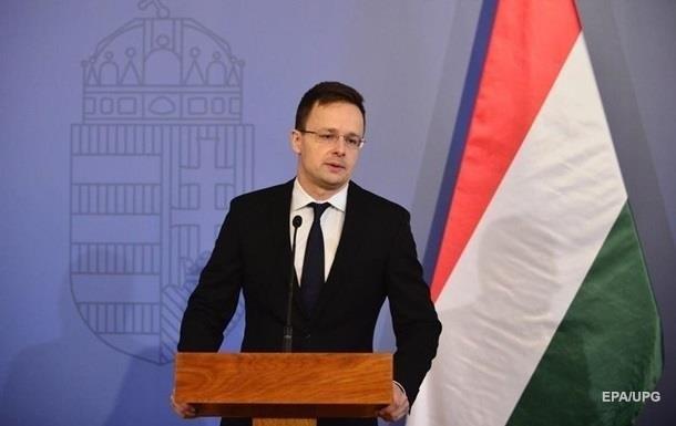 Міністр закордонних справ Угорщини очікує, що новий президент України прийме