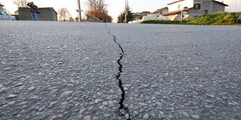 Землетрясение такой силы мог ощущаться отдельными людьми внутри помещения.