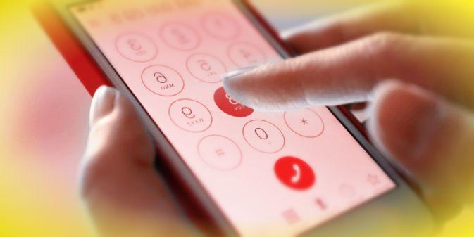 Із 1 грудня 2021 року запрацює спрощена процедура зміни мобільного оператора зі збереженням номера телефону.
